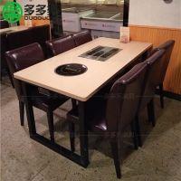 哪里有卖韩式自助烧烤桌 火锅烧烤一体桌 多多乐家具厂供应
