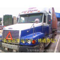 东莞市长安涌头发到福建省泉州市的专线物流公司在哪里?发货电话是15818368941庄R