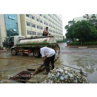 武汉青山清理化粪池公司