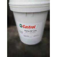 唐山供应,Castrol Tribol GR 3020/1000-1重负荷锂基脂