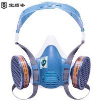 防毒面具-宝顺安硅胶 原理防毒口罩