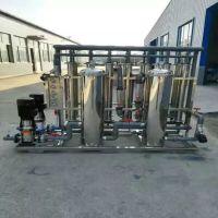 白云区晨兴厂家供应水处理设备 反渗透过滤设备 全自动控制超纯水设备