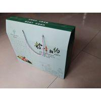 秦畅西安瓦楞纸箱定制礼品盒生产月饼盒定做茶叶盒纸箱包装厂