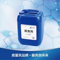 【汇盛】厂家直销邯郸纺织印染消泡剂 含量高用量小 免费拿样