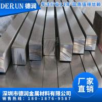 304实心冷拉方钢不锈钢方钢板条棒型材料不锈钢方棒