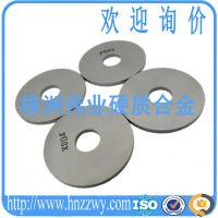 YG6X硬质合金圆盘切片、锯片 合金圆片