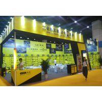 2018第14届中国郑州国际五金机电展览会