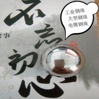厂家专业生产GCr15材质1.5mm高精密轴承钢球,微型钢球,优质钢球,包邮