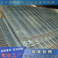 热镀锌钢格板 排水金属格栅标准 生产厂家