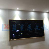 珠海黑板直销c惠州磁性黑板c清晰可见写字流畅