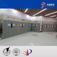 天瑞恒安 TRH-RT-90学校一卡通存包柜、一卡通储物柜