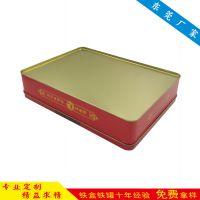 广式大月饼中号铁盒马口铁食品盒创意定制印刷铁盒金属礼品铁桶
