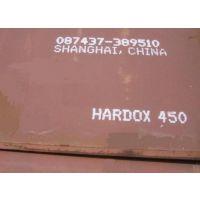 安钢Q460C高强度低合金耐磨板 35*2200*12000尺寸高强板