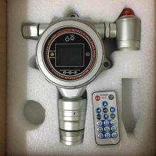 天津气体检测仪TD500S-COCL2在线式光气探测仪|量程可订制的气体探头