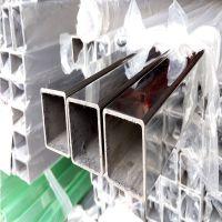 云南不锈钢方管规格/云南不锈钢方管厂家直销/0871-68252881
