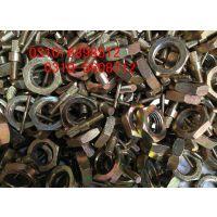本色螺母|4.8级六角螺母|优质镀锌现货供应