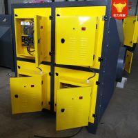 废气处理设备|等离子废气净化器|UV光解除臭厂家