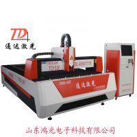 山东通达激光自动化设备制造商 质量取胜 价格够低 高精密 高速度 大功率激光切割机
