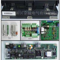 金城电气供应彭州崇州ABB变频器配件现货 充足
