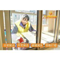外墙清洗公司,外墙清洗,大喜家政服务(在线咨询)