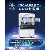 全视觉自动点胶机FB-520点胶设备