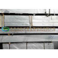 光亮铝板 2A01环保铝合金板 2A01铝板牌号对照表