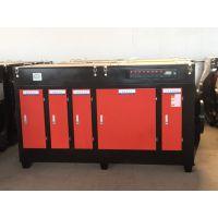 迅阳15000风量UV光氧催化净化器除臭光解废气处理设备喷漆印刷环保工业净化器