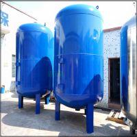 封开县A3碳钢石英砂过滤器罐城镇污水处理用 净化澄清水质活性炭过滤罐番禺清又清直销