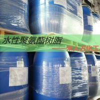 东莞米人占714水性聚氨酯树脂在pu发泡喷漆领域持续发热