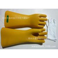 绝缘手套 DDJYST10-2-02乳胶绝缘手套劳保用品 绝缘手套