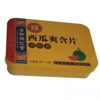 西瓜爽含片盒 扁形含片铁盒 保健品礼盒