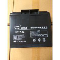德奥通NP38-12蓄电池内蒙古代理商参数价格