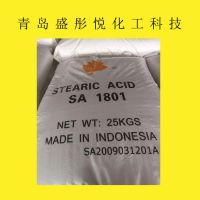 山东硬脂酸厂家|高密密河牌1840|青岛盛彤悦化工科技有限公司