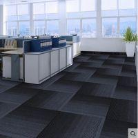 鹤壁浚县哪有卖地毯 批发办公方块地毯 酒店宾馆工程满铺地毯