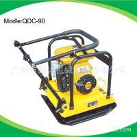 供应平板夯 双向平板夯 路面压实机械 路政机械平板夯QDC-90