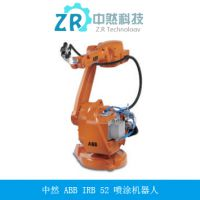 ABB IRB 52喷涂机器人 江阴市中然焊接机器人厂家