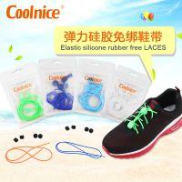 coolnice旋转创意鞋带扣 懒人多功能鞋带扣新款自动系 厂家直销