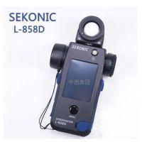 中西SEKONIC 世光测光表 型号:L858D库号:M17837