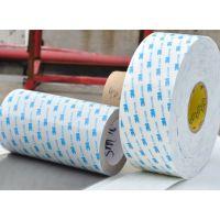 圆形白色蓝字3M泡棉垫