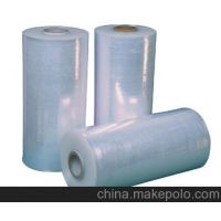 净重5公斤缠绕膜拉伸膜包装膜塑料薄膜托盘膜打包膜宽50cm PE膜
