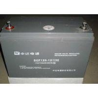 _中达电通蓄电池DCF126-12/24 代理厂家报价/尺寸/12V24AH中达电通蓄电池四川