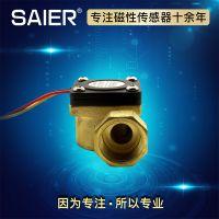 厂家自主研发4分管径水流传感器 霍尔脉冲水流量计