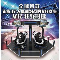 2018动感VR赛车体验之旅 VR赛车厂家