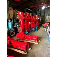 贵阳厂家直销XBD7.8/20-100DLL*2立式多级消防泵