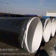重庆排水防腐螺旋钢管 重庆排水防腐螺旋钢管厂