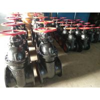 供应繁发牌铸铁材质DN300暗杆楔式单闸板闸阀