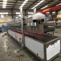炸鸡米花专用油炸机设备梁源机械专业生产全自动油炸机设备