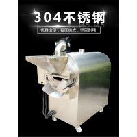 30公斤-1000公斤炒货机型号齐全 不依赖加工者炒制技术方便高效南阳东亿