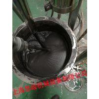 SGN石墨烯重防腐涂料分散机