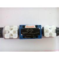 ZDR6DA2-44/150Y减压阀现货